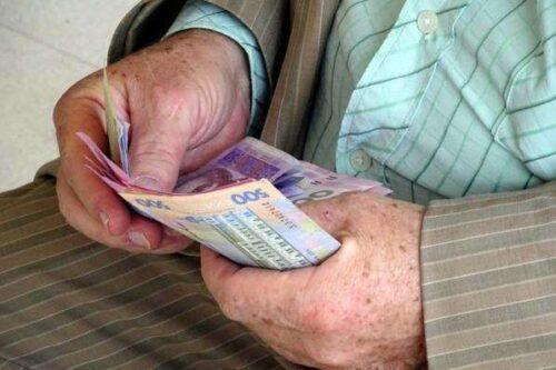 Пенсія в Україні - Пенсійний фонд