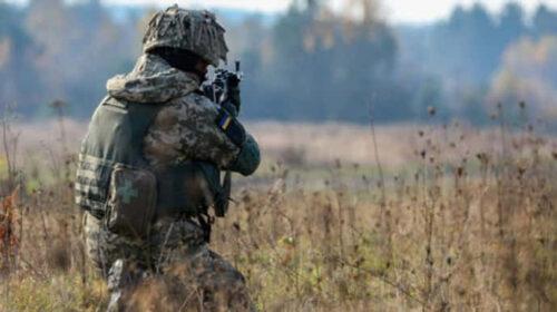 ситуація на Донбасі війна Росія