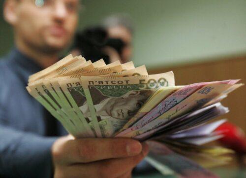 Курс валют - євро різко пішов вгору, долар впав - курс долара - курс євро