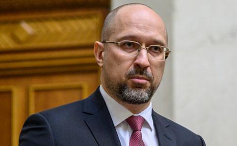 Новини політики: Шмигаль доручив підготувати санції проти Білорусі