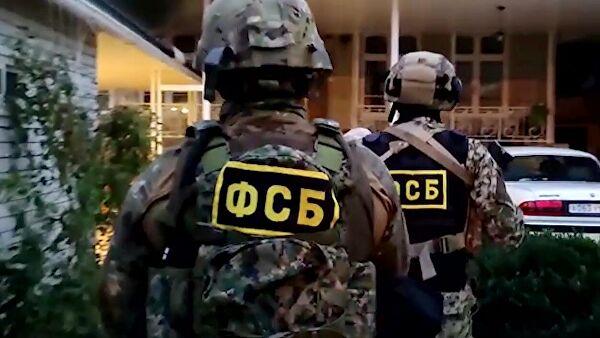 держзрада, прокуратура, ФСБ Росії