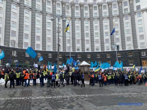Протест залізничників