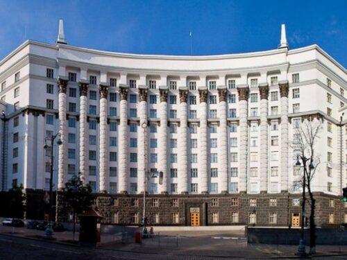 Кабмін, відставка, Офіс президента, Зеленський