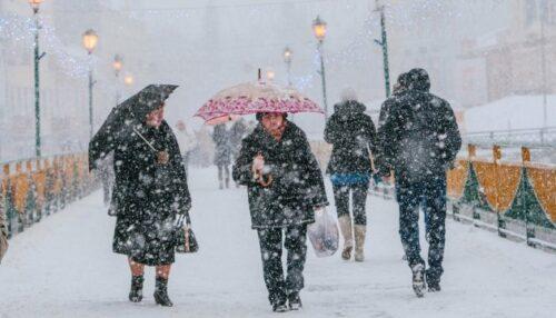 прогноз погоди, погода в Україні