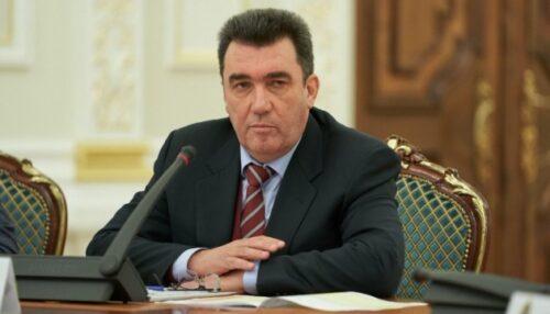 Засідання РНБО: Данілов розповів, що планують розглянути