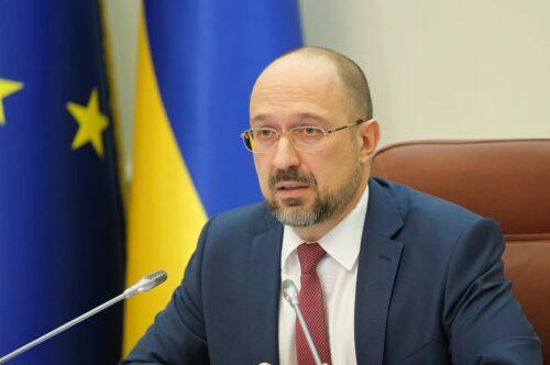 новини політики Шмигаль МВФ Україна