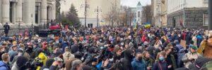 У Києві сотні людей вийшли на беpстрокову акцію протесту задля визволення Стерненка (фото)
