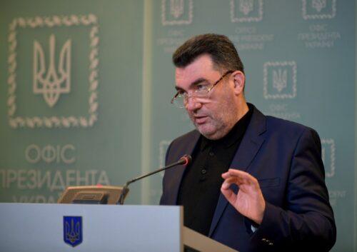 санкції, РНБО, Якименко, Захарченко