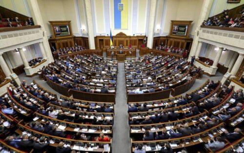 Новини політики: Верховна Рада збереться на позачергове засідання