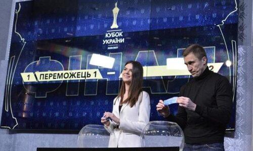 Кубок України, жеребкування, футбол