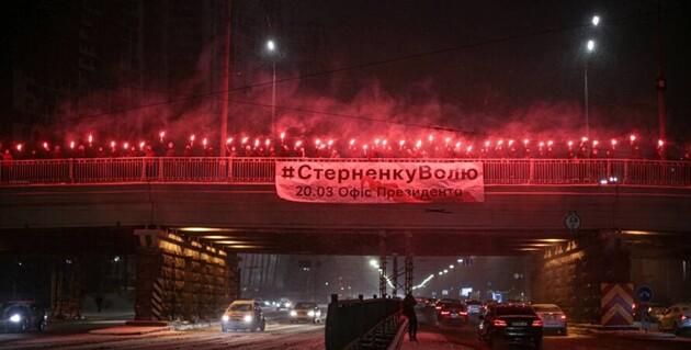Справа Стерненка: будівлю Офісу Президента взяли штурмом