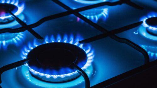 Нафтогаз, річний тариф, газ