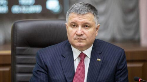 Санкції РНБО: Аваков анонсував нові засідання та санкції