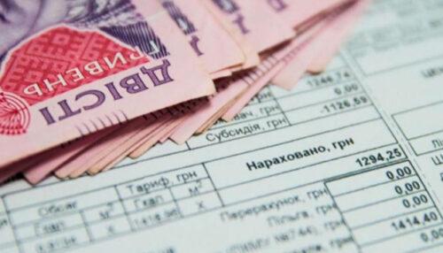 Субсидії в Україні: хто може залишитись без допомоги