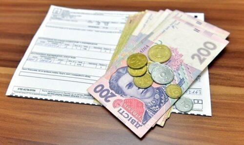 Субсидії в Україні: у Кабміні пояснили, чому зменшилися виплати
