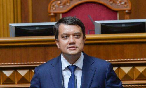 Подвійне громадянство в Україні: Разумков зробив заяву