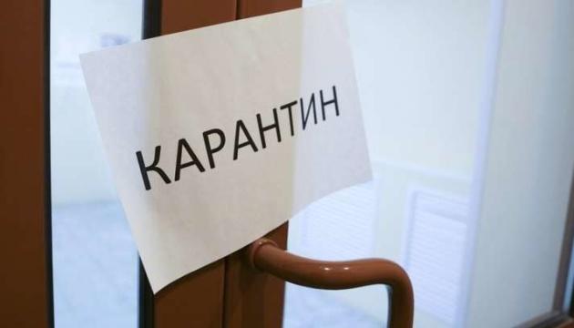 """Карантин в Україні: ще одна область стане """"червоною"""""""