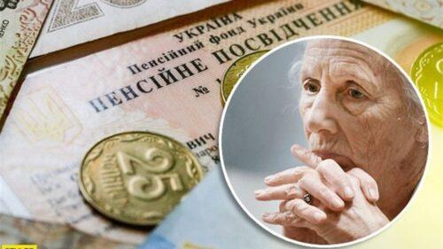 вихід на пенсію, пенсія, виплати