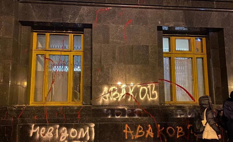 День народження Стерненка: будівлю Офісу Президента взяли штурмом