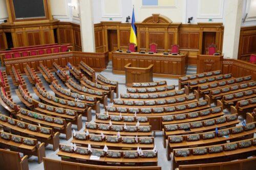 Верховна Рада, позачергове засідання