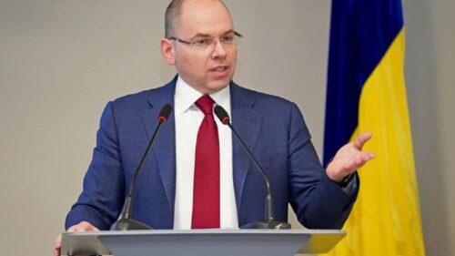 Вакцина від коронавірусу: Україні бракує грошей на закупівлю вакцин