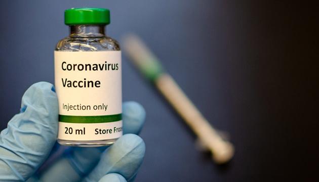 Вакцина від коронавірусу: у МОЗ назвали графік поставок