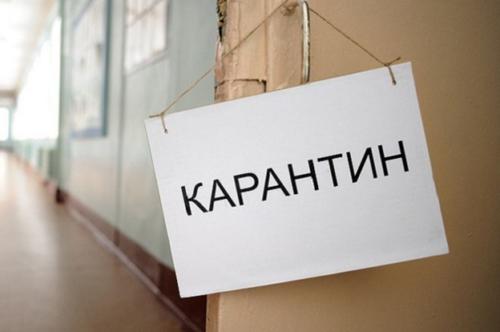 """Карантин в Україні: Харківська область може перейти у""""червону"""" зону"""