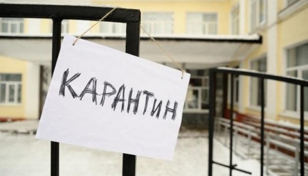 Карантин в Україні: Харків вводить додаткові обмеження