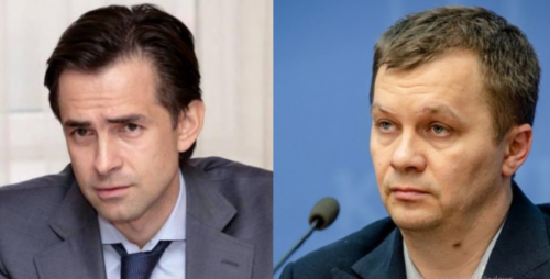 Нові призначення Уряду: Любченко став керівником Податкової, а Милованов - Нацфонду інвестицій