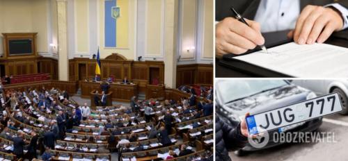 """""""Євробляхи"""" в Україні розмитнюватимуть по-новому: які ціни у новому законі"""