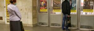 "Київ з 1 листопада переходить у ""червону"" зону: громадський транспорт закриють для невакцинованих"