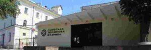 ДБР проводить обшуки на Винниківській тютюновій фабриці біля Львова (фото, відео)